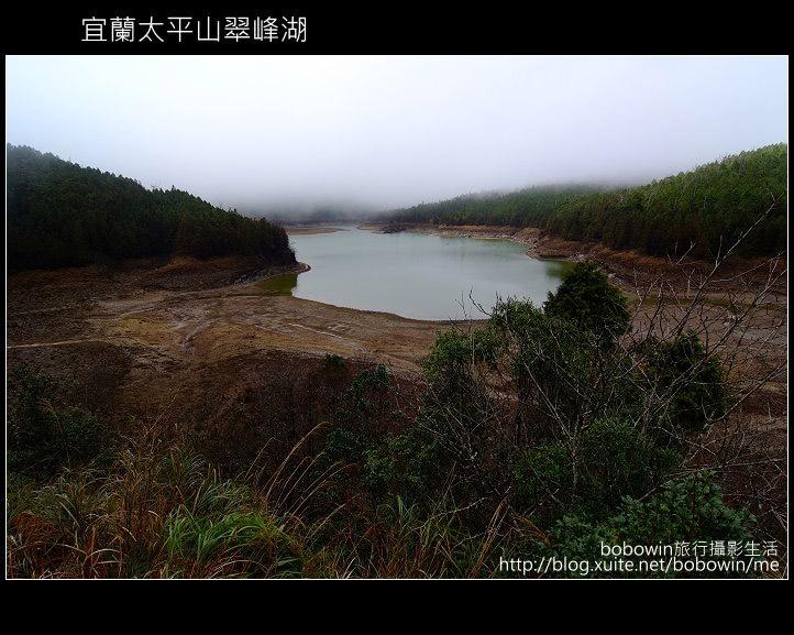 [ 宜蘭 ] 太平山翠峰湖--探索台灣最大高山湖:DSCF5925.JPG