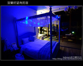 [ 景觀民宿 ] 宜蘭太平山民宿--好望角:DSCF5681.JPG