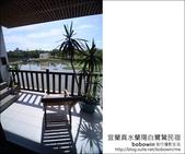 宜蘭真水蘭陽白鷺鷥民宿:DSC_5703.JPG
