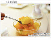 2014.01.05 台北春申食府:DSC_8588.JPG