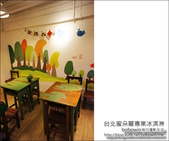 2014.01.26 台北蜜朵麗專業冰淇淋:DSC06004.JPG
