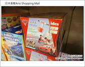 Day3 Part7 倉敷Ario shopping Mall:DSC05050.JPG