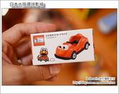 Day4 Part3 環球影城兒童遊憩區:DSC_8952.JPG