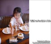 宜蘭C'est Bon散步小河岸法式甜點:DSC_9578.JPG