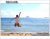 2012.07.29 基隆外木山大武崙沙灘:DSCF7330.jpg