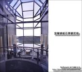 宜蘭頭城蜻蜓石景觀民宿&下午茶:DSC_7784.JPG