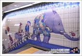 南港捷運站幾米地下鐵:DSC_8768.JPG