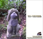 新竹一日遊兩日遊行程規劃:DSC_3181.JPG