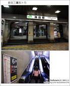 日本東京之旅 Day3 part1 井之頭恩賜公園:DSC_9599.JPG