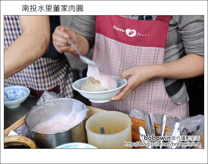 2012.01.27 南投水里董家肉圓:DSC_4699.JPG