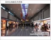 [ 日本北海道之旅 ] Day1 Part1 桃園機場出發--> 北海道千歲機場 --> 印第安水車:DSC_7398.JPG
