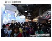 2012台北國際旅展~日本篇:DSC_2693.JPG
