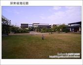 2013.01.27 屏東福灣莊園:DSC_1140.JPG