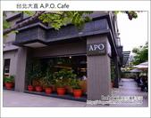 台北大直 A.P.O. Cafe:DSC_5298.JPG
