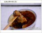 2013.01.26 台南永樂市場小吃:DSC_9657.JPG