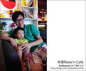 2013.05.25 桃園Relax'n Cafe:DSC_2199.JPG