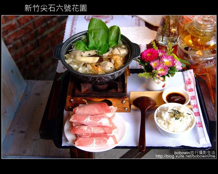 [ 景觀餐廳 ] 新竹尖石六號花園:DSCF0410.JPG
