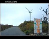 [ 苗栗 ] 後龍好望角-看大風車:DSCF1123.JPG