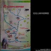 [ 北橫 ] 桃園復興鄉拉拉山森林遊樂區:DSCF7713.JPG
