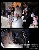 宏志婚禮攝影紀錄:DSCF3053_1.JPG