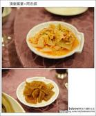 2011.08.27 頂廚國宴~阿忠師:DSC_1991.JPG