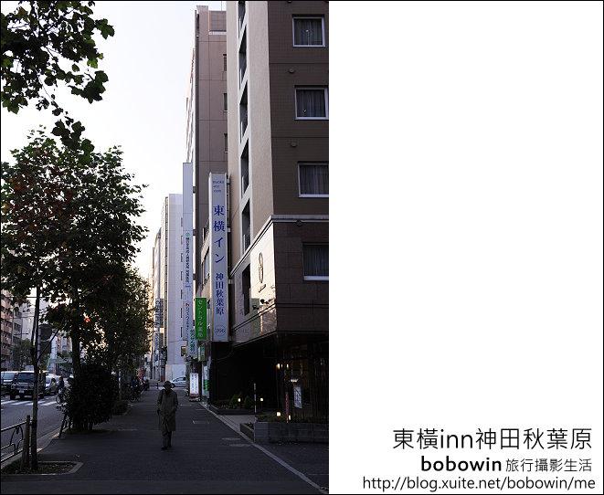 日本東京 Day1 part1 搭日航 出發去東京(松山-羽田-東京-東橫inn):DSC_7971.JPG