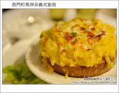 2011.10.10 西門町馬琪朵義式廚房:DSC_7821.JPG