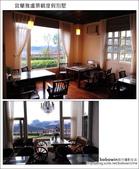2012.02.10 宜蘭雅盧景觀度假別墅:DSC_4824.JPG