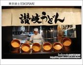 日本東京之旅 Day2part2 IKSPIARI 晚餐:DSC_9044.JPG