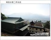 2012.01.27 二坪山冰棒(大觀冰店、二坪冰店):DSC_4632.JPG