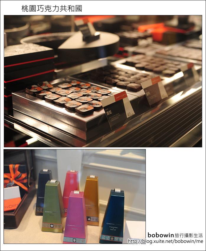 2012.04.22 桃園巧克力共和國:DSC_0601.JPG