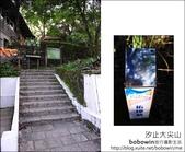 2012.05.06 汐止大尖山:DSC_2506.JPG