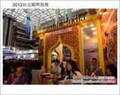 2012台北國際旅展~日本篇:DSC_2585.JPG