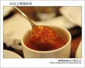 2013.02.24 台北上島咖啡_八德店:DSC_0746.JPG