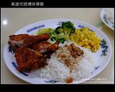 [ 特色餐館 ] 高雄何師傅排骨飯:DSCF1705.JPG