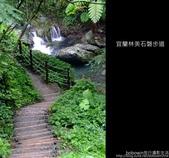 2009.06.13 林美石磐步道:DSCF5428.JPG