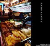 墾丁大街 吳師傅--蛇辣滷味:DSCF1934.jpg