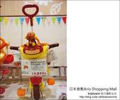 Day3 Part7 倉敷Ario shopping Mall:DSC05051.JPG