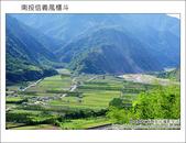 2011.08.14 南投信義新鄉村:DSC_0790.JPG