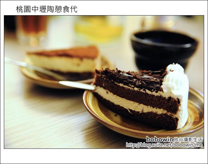 2011.08.27 陶憩食代:DSC_2163.JPG