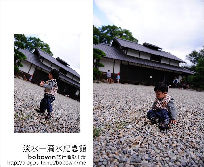 2011.10.30 淡水一滴水紀念館:DSC_1025.JPG