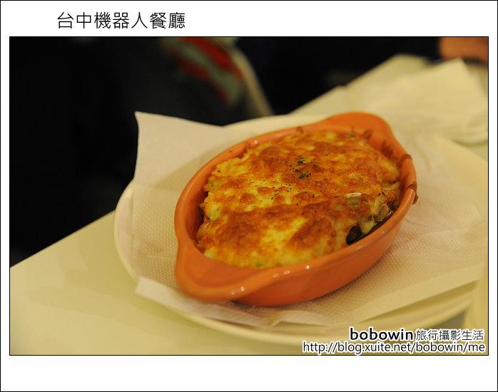 2011.12.12 台中機器人餐廳:DSC_6924.JPG