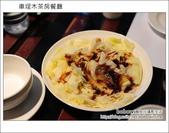 2012.01.27 木茶房餐廳、車埕老街、明潭壩頂:DSC_4466.JPG