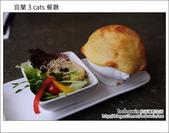 2012.02.11 宜蘭3 cats 餐廳:DSC_5078.JPG