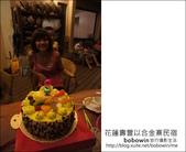 2012.07.13~15 花蓮壽豐以合金寨:DSC03585.JPG