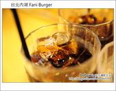 2012.09.05台北內湖 Fani Burger:DSC_4990.JPG