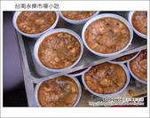 2013.01.26 台南永樂市場小吃:DSC_9660.JPG