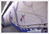 南港捷運站幾米地下鐵:DSC_8759.JPG
