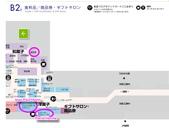 日本大阪梅田美食名產地圖:伊勢丹B2.jpg