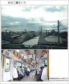 日本東京之旅 Day3 part1 井之頭恩賜公園:DSC_9618.JPG